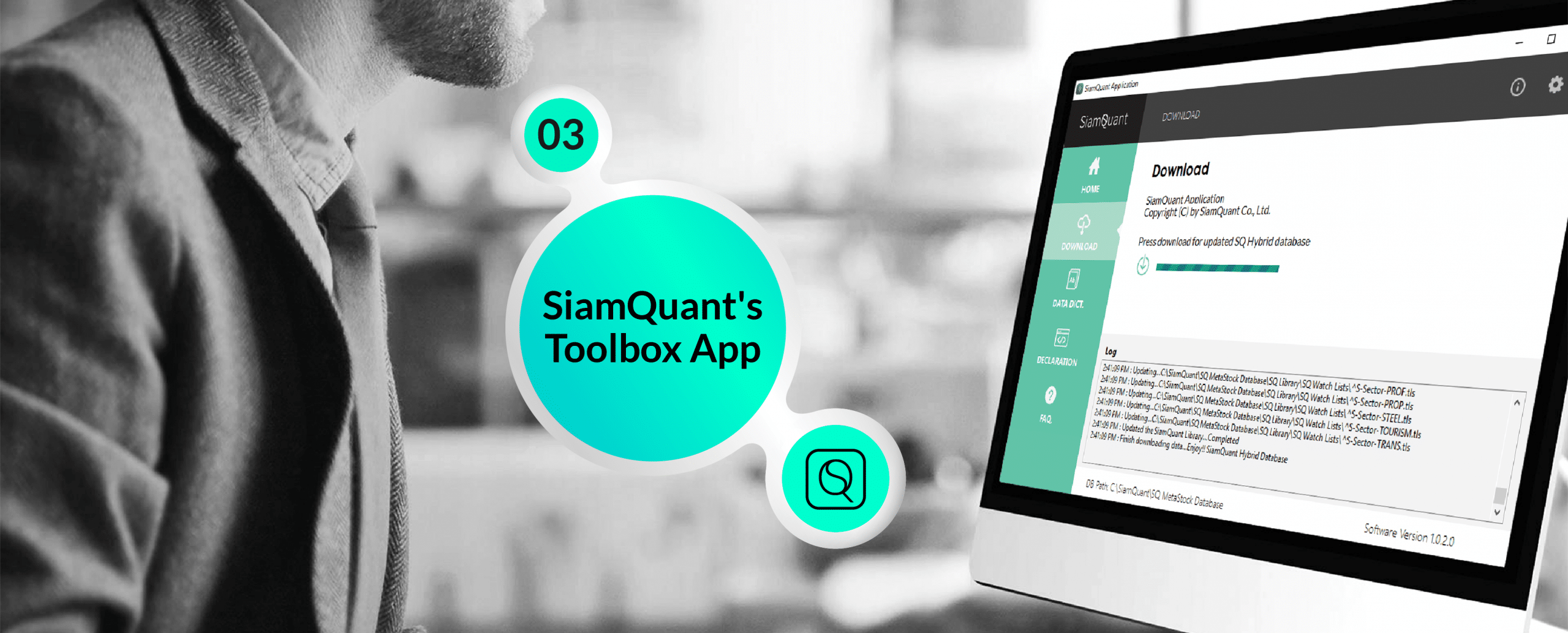 SiamQuant Toolbox Application