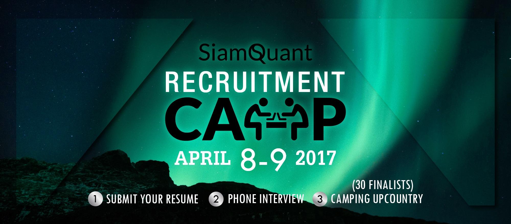 สมัครเข้าร่วม SQ Recruitment Camp
