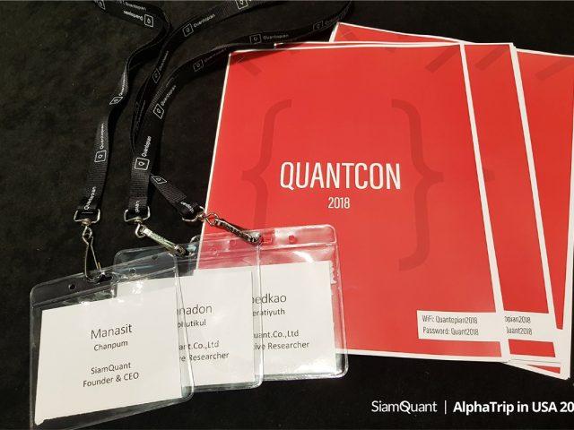 SQ-QuantCon2018-WM (10) (1200 x 800)