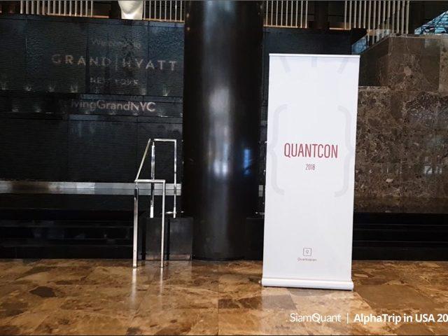 SQ-QuantCon2018-WM (20) (1200 x 800)